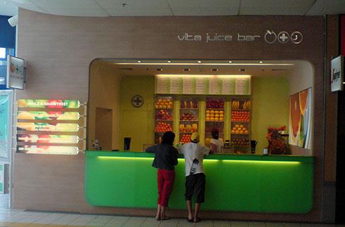 Vita juice bar at Auchan, Budaörs