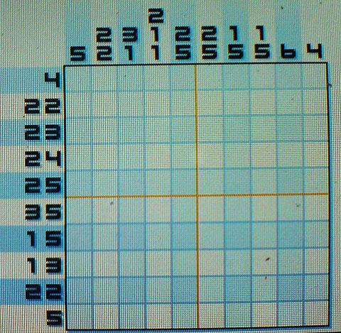 picross1_easy.jpg