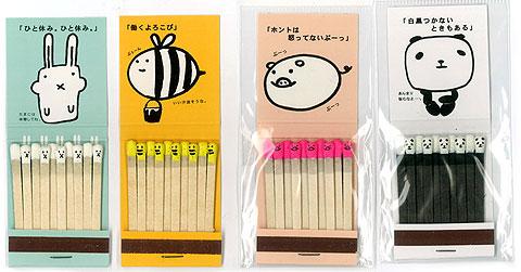 japanesematchdesign.jpg